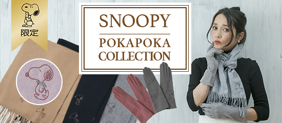 Autumn / Winter SNOOPY POKAPOKA COLECTION