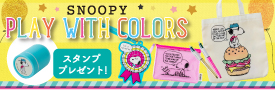 SNOOPY PLAY WITH COLORS