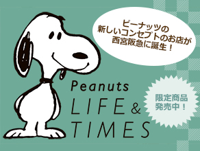 Peanuts LIFE&TIMES