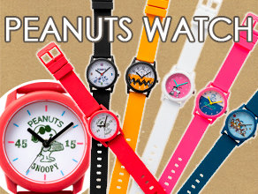 Peanuts Watch