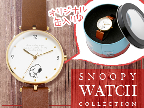 SNOOPY WATCH COLLECTION