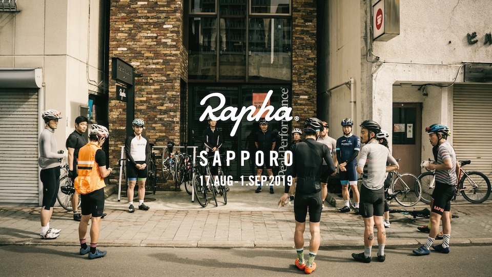 "POP UP STORE ""Rapha Sapporo"""