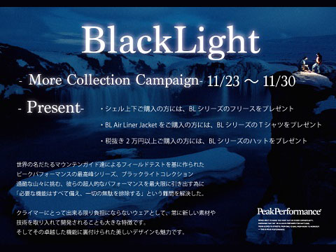 BlackLight - More Collection Campaign -