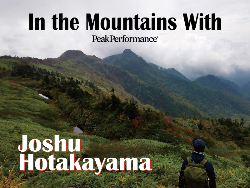 In the Mountains with PeakPerformance #1 上州武尊山