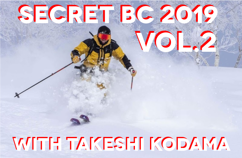 SECRET BC 2019 VOL.2
