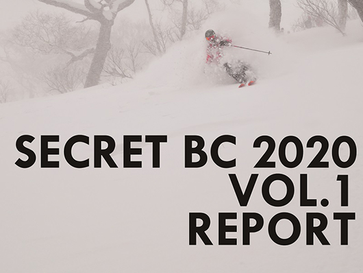 SECRET BC 2020 VOL.1 REPORT