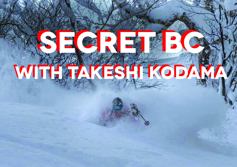 SECRET BC With Takeshi Kodama 2019