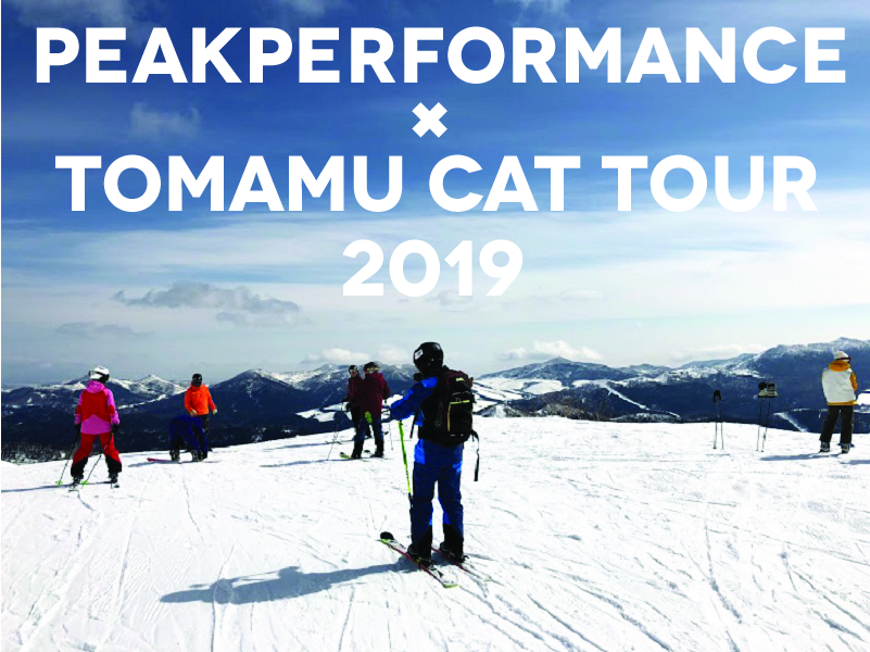 PeakPerformance × Tomamu Cat Tour 2019