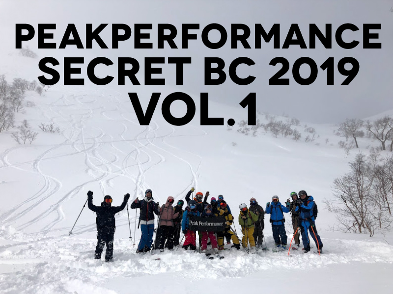 SECRET BC 2019 VOL.1