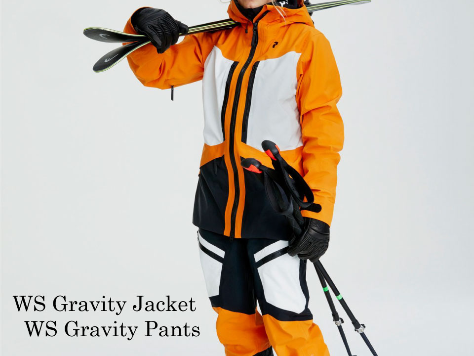 W Gravity Jacket + Pants ~中川未来select