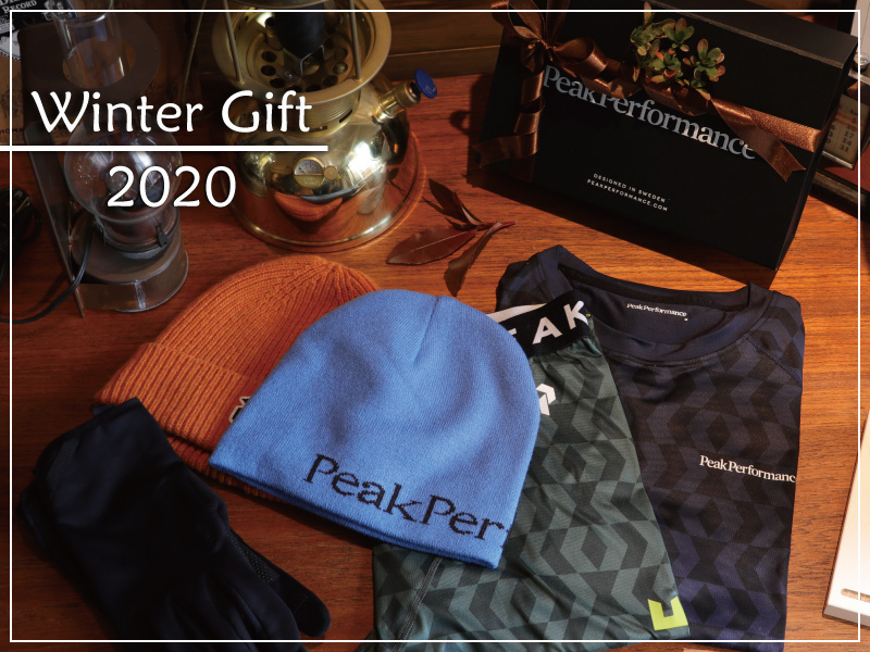 Winter Gift 2020 For Skiers