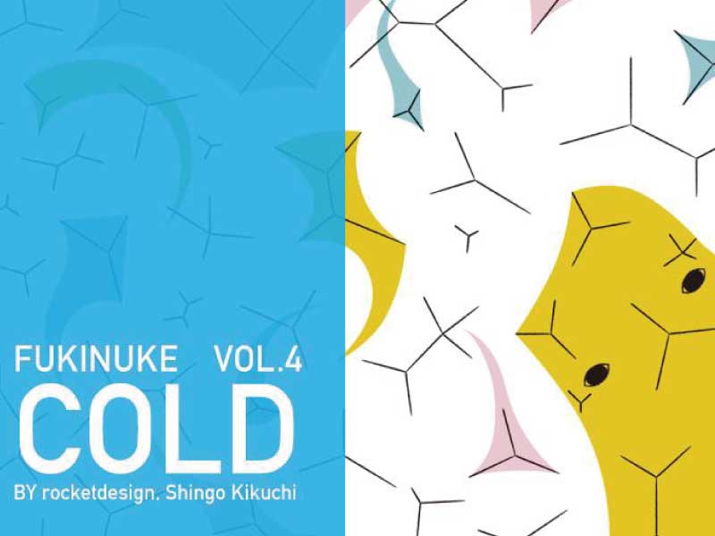 "FUKINUKE Vol.4 ""cold"" by rocketdesign"