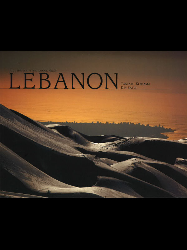 LEBANON(Ride The Earth Photobook No.1)