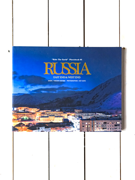 Russia(Ride The Earth Photobook No.5)