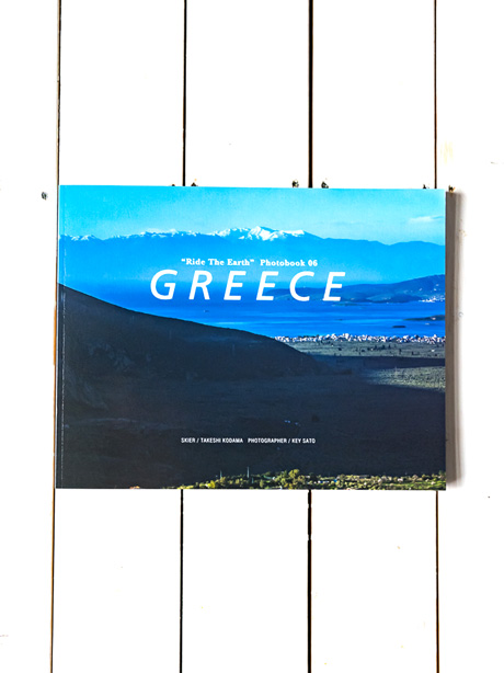 Greece(Ride The Earth Photobook No.6)