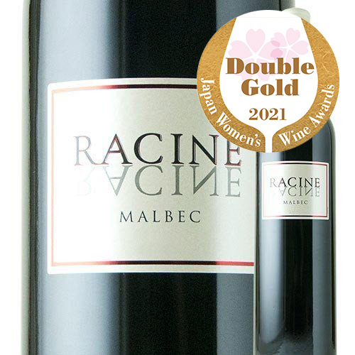 マルベック ワイン