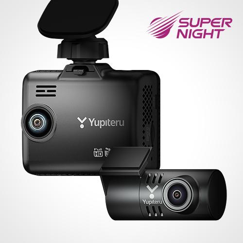 前後2カメラドライブレコーダー「Y-300c」